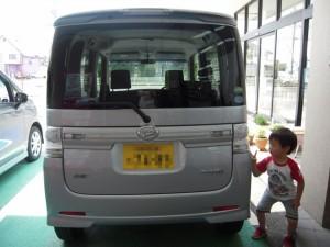 DSCN6139 (750x563)
