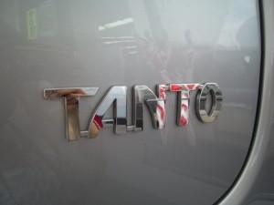 タントロゴ