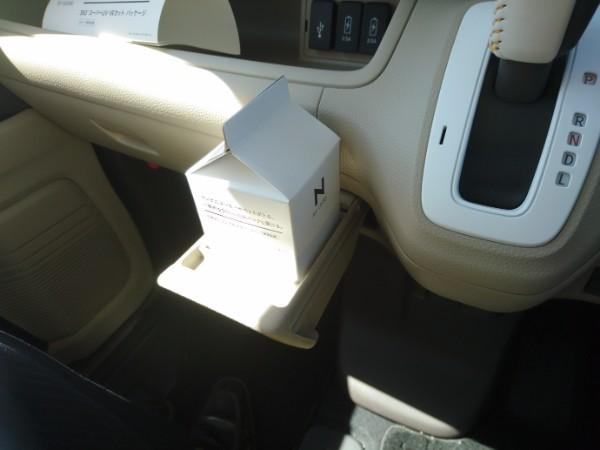 新型N-BOX G・EXのドリンクホルダー